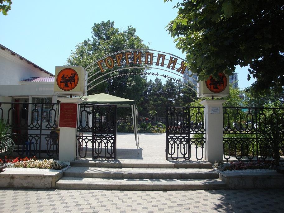 gorgippiya
